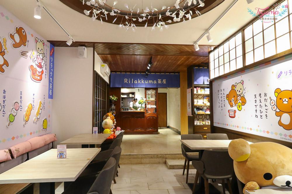 台南拉拉熊茶屋,療癒系拉拉熊主題餐廳,餐點環境可愛到爆炸… @緹雅瑪 美食旅遊趣