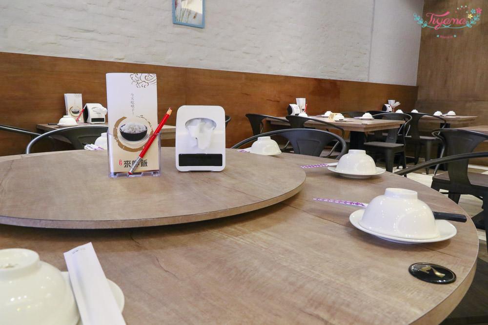 台南川食堂~來呷飯川食堂 成大店:平價功夫菜,誰說不吃辣不能上川菜館? @緹雅瑪 美食旅遊趣