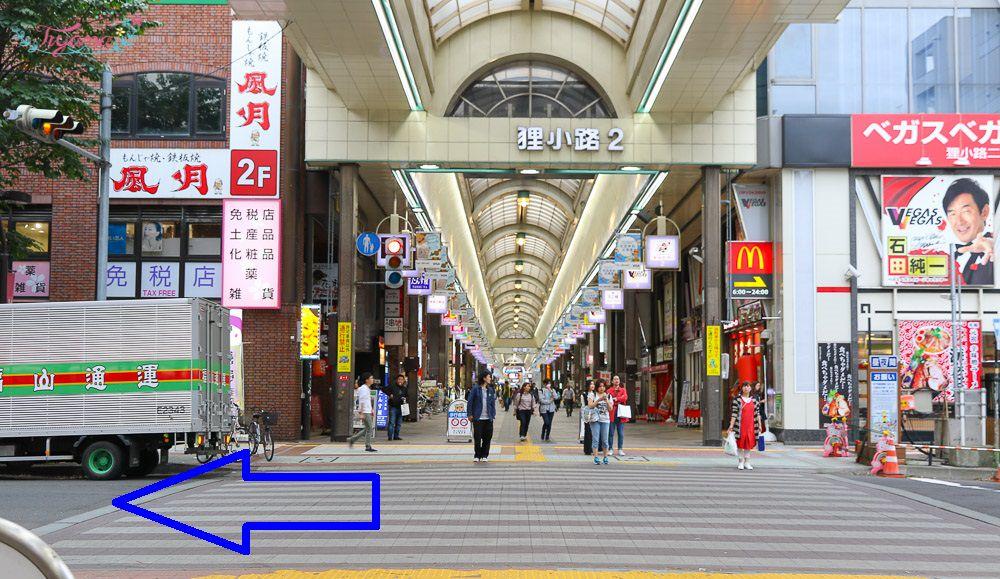 北海道必逛的商店街,札幌狸小路商店街,採購美食好去處! @緹雅瑪 美食旅遊趣