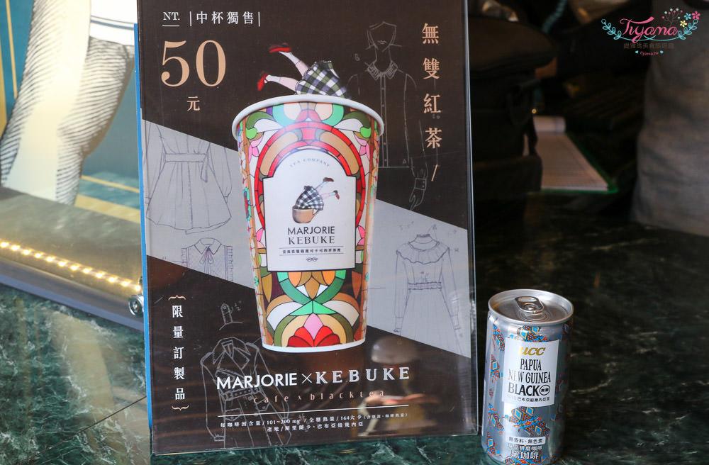 雲林茶飲推薦 可不可熟成紅茶 雲林斗六店:你不可不喝的網紅茶飲 @緹雅瑪 美食旅遊趣
