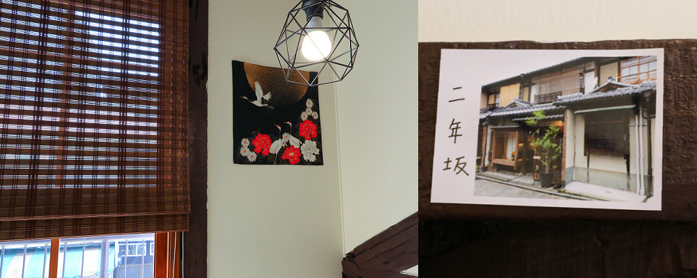嘉義甜點|自由が丘 長榮街156:日式老屋塌塌米~享用迷人手作甜點 @緹雅瑪 美食旅遊趣