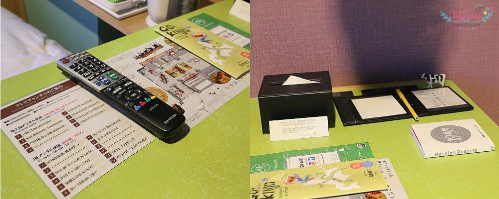旭川住宿首選|OMO7旭川&OMO7旭川早餐~星野集團新品牌 @緹雅瑪 美食旅遊趣