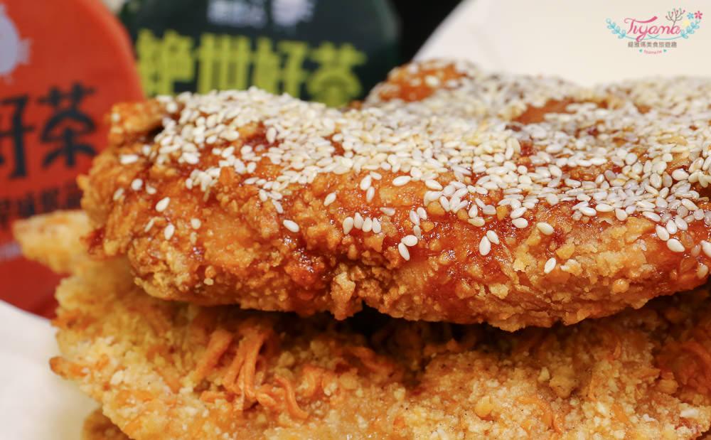 台南雞排|食香客雞會站雞排茶飲 台南北門店:台南必吃的科學麵脆皮雞排 @緹雅瑪 美食旅遊趣