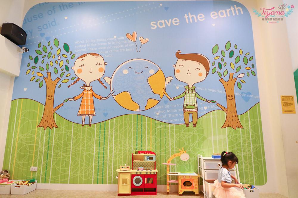 台南吃到飽餐廳|好田洋食餐廳:洋食主餐&蔬活鮮食吧吃到飽,附設兒童遊戲室 @緹雅瑪 美食旅遊趣