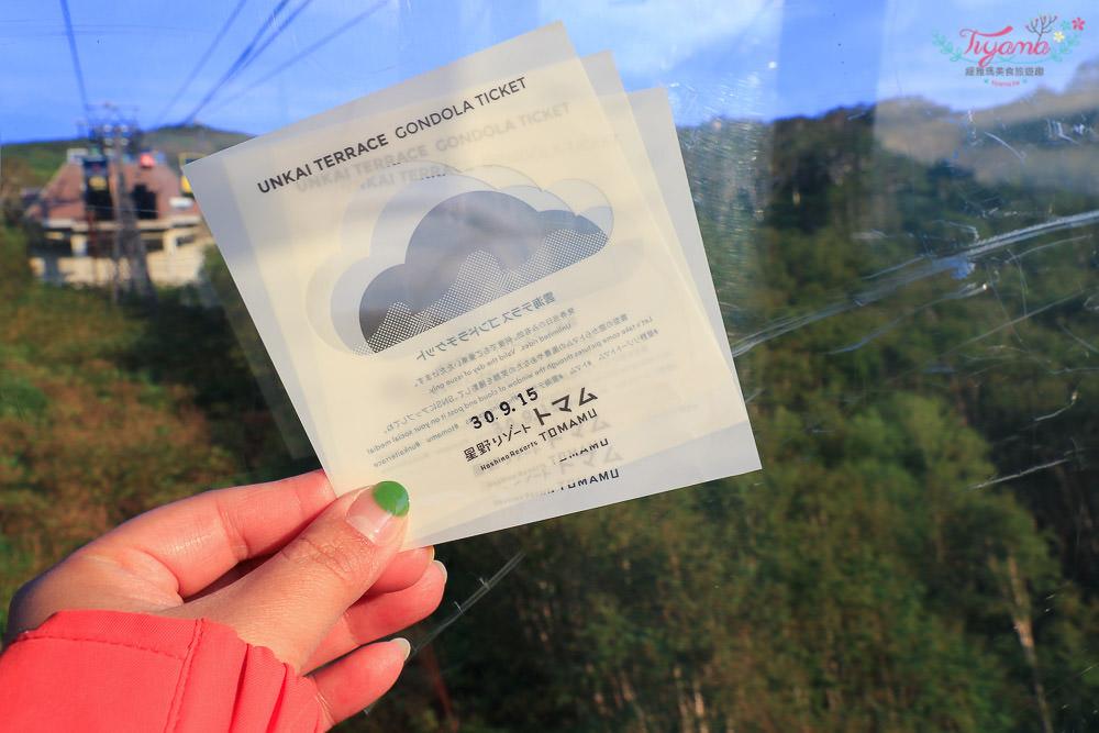 北海道TOMAMU雲海平台&星野度假村:日本絕景~雲海纜車.展望咖啡廳.雲端漂浮 @緹雅瑪 美食旅遊趣