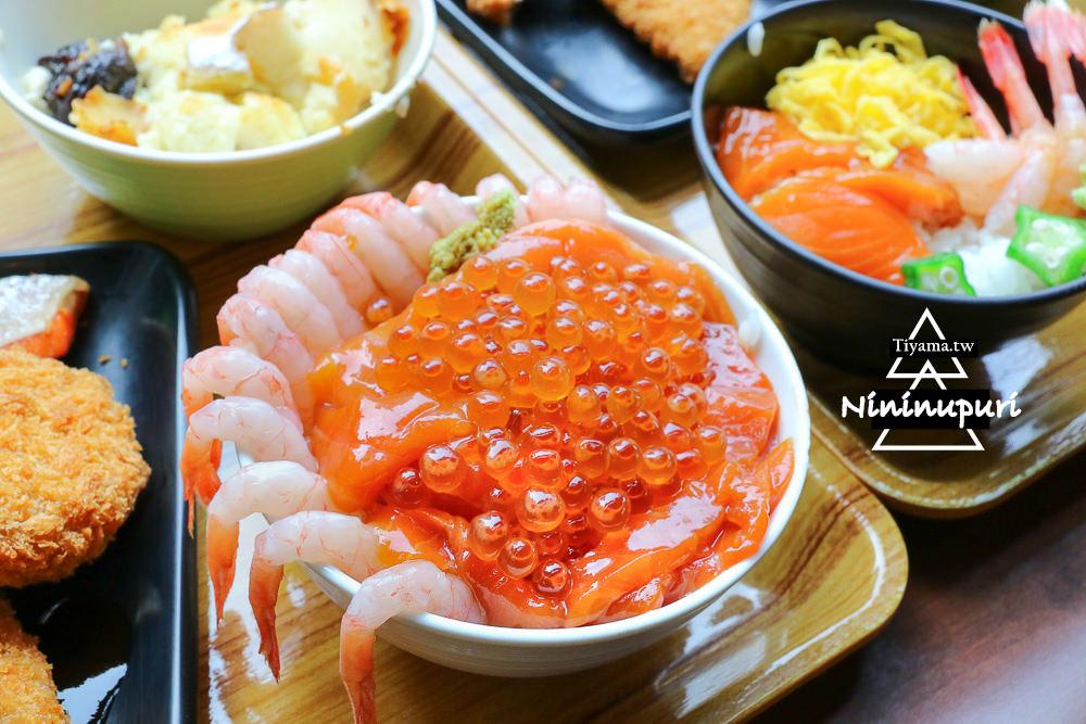 北海道早餐~Nininupuri森林餐廳|星野渡假村早餐:豪華海鮮丼~自己吃的勝手丼自己夾!! @緹雅瑪 美食旅遊趣