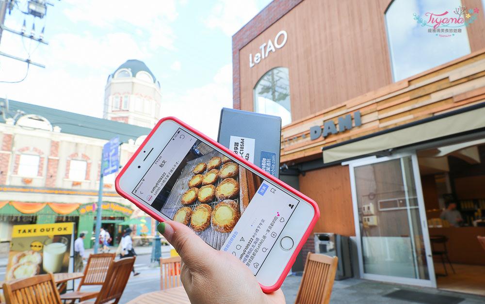 日本上網|翔翼通訊AeroBile:100多國上網吃到飽Wifi蝴蝶機(可跨國),機場取還機快速方便 @緹雅瑪 美食旅遊趣