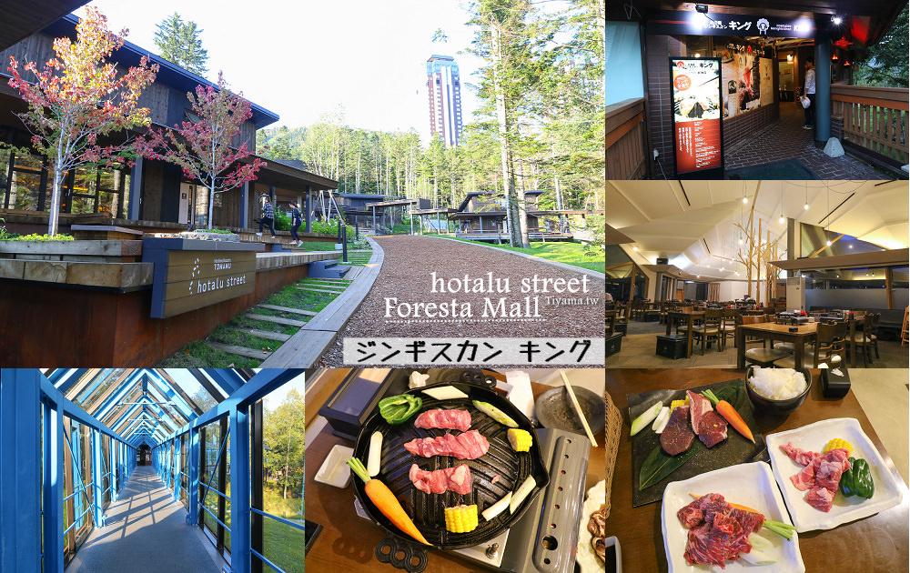 台南日式甜點|小栗郎日式栗燒き:料多味美的爆漿栗子燒 @緹雅瑪 美食旅遊趣