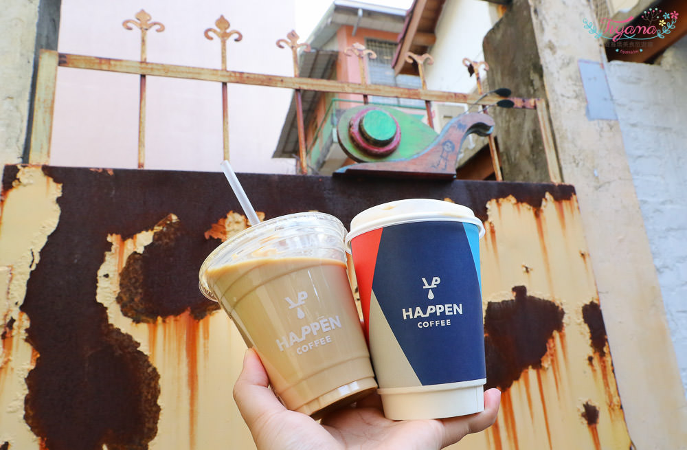 哈本咖啡 中正店 外帶咖啡隨行吧~精品咖啡帶著走!!台南必訪職人咖啡 @緹雅瑪 美食旅遊趣