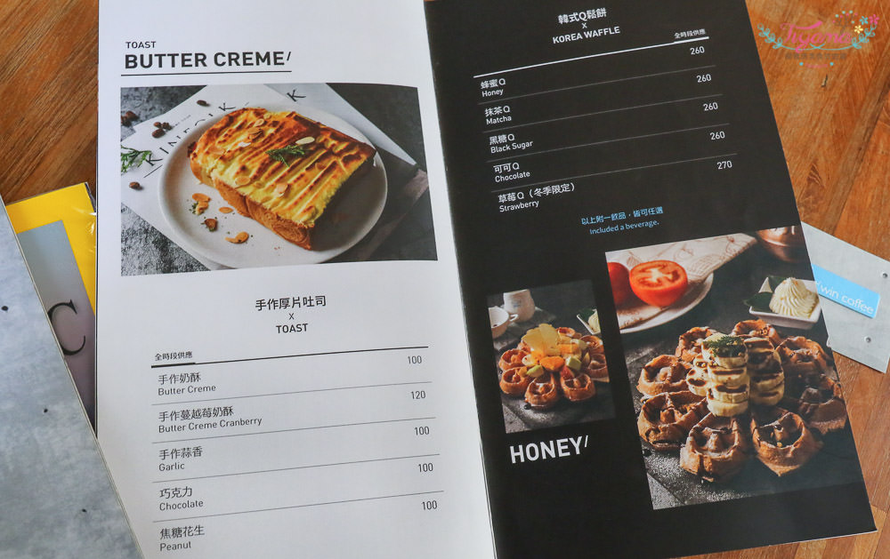 台南早午餐|T'WIN coffee 咖啡' 云:個性時尚咖啡館~手感早午餐/韓式Q鬆餅下午茶全時段供應 @緹雅瑪 美食旅遊趣