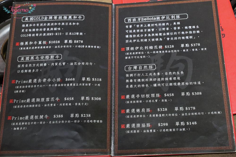 高雄火鍋 聞香下駒:天然鍋物&火烤兩吃~饕客級冷藏高級肉專門!浮誇壽星專屬肉蛋糕 @緹雅瑪 美食旅遊趣