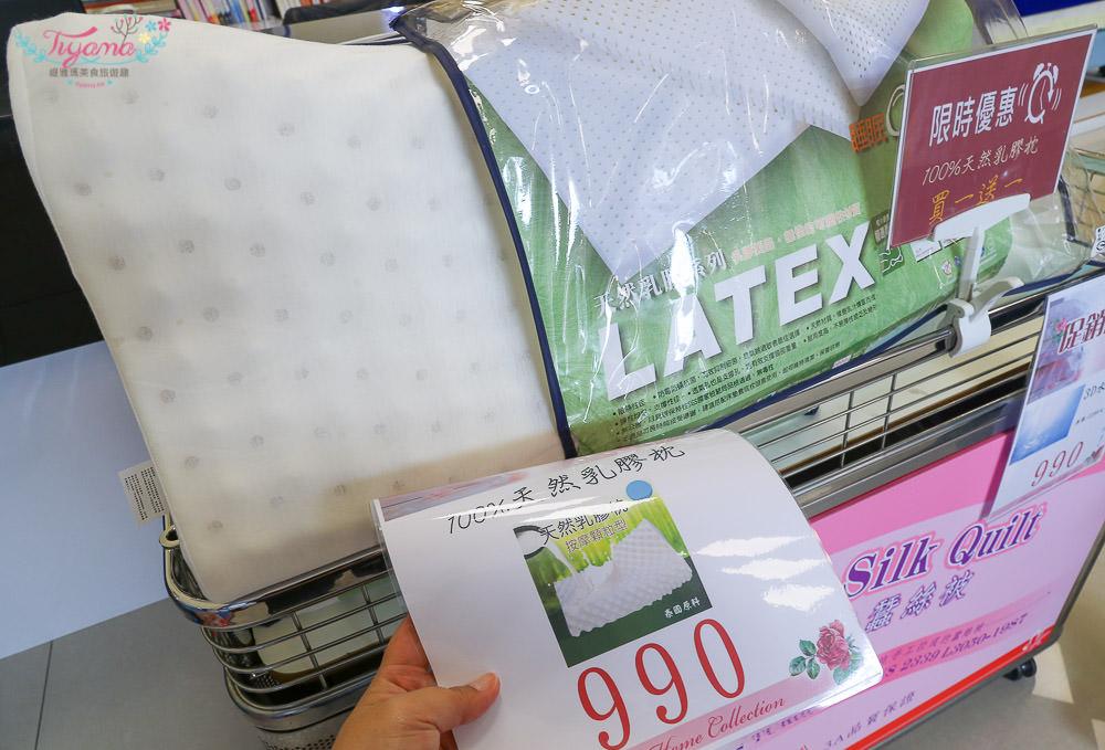 嘉義寢具床墊特賣|多款買一送一,米蘭春天床墊寢具年終超殺特賣,買到賺到 @緹雅瑪 美食旅遊趣