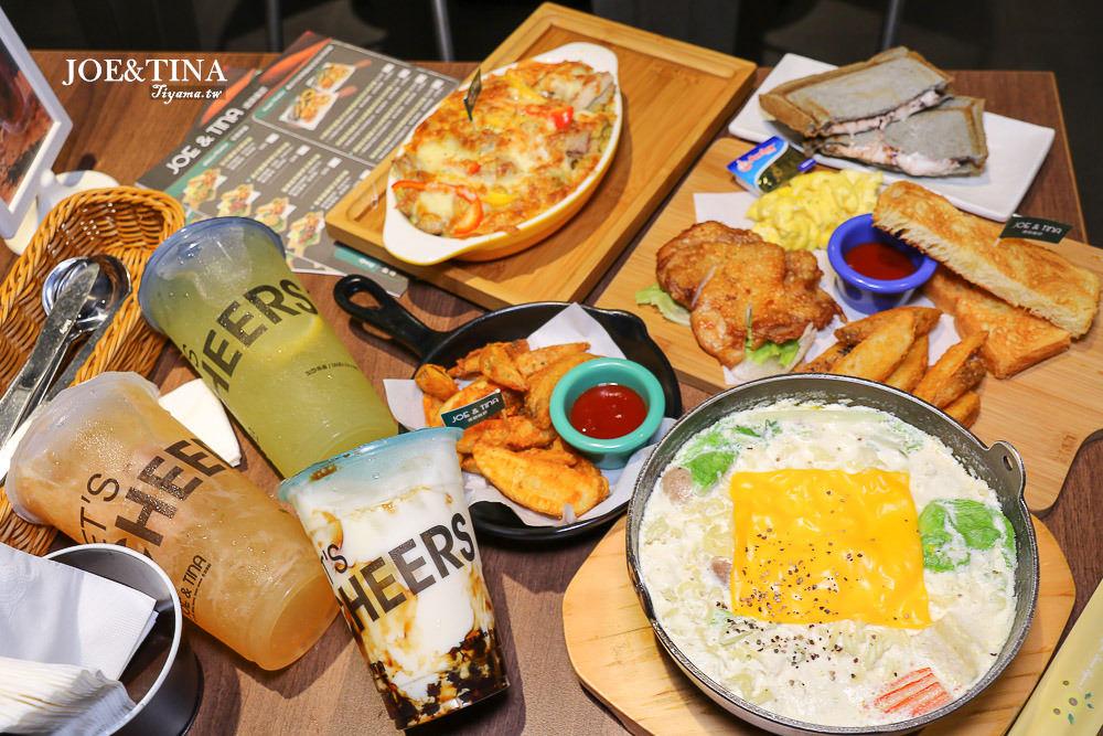 嘉義美食|JOE&TINA:現代復古風輕食餐廳,聚餐下午茶好選擇!! @緹雅瑪 美食旅遊趣