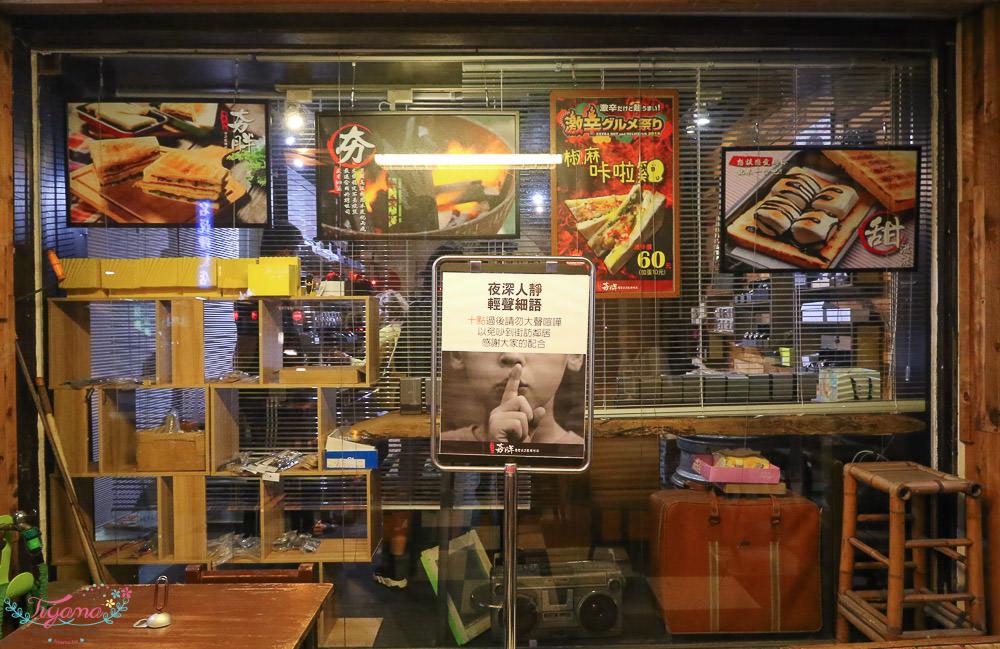台南宵夜~夯胖日式炭烤吐司,夜貓子食堂,轟炸牛排夯胖強勢推出!! @緹雅瑪 美食旅遊趣