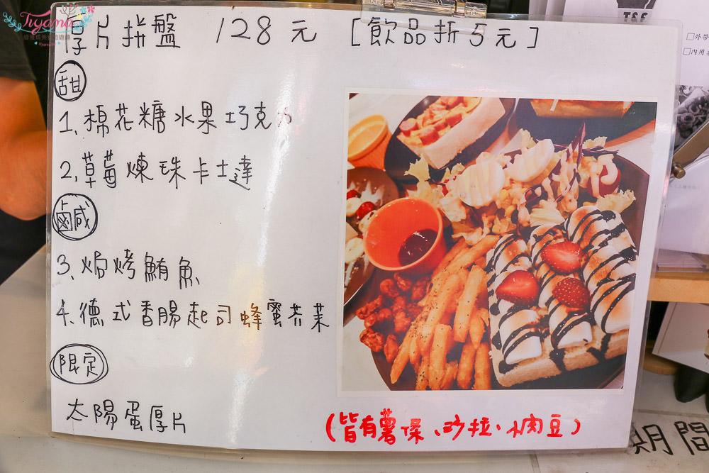 台南熱壓吐司|T&F手作吐司崇明店:不只有超狂吐司,爆多料海鮮粥、特製打拋豬起司飯~熱賣中 @緹雅瑪 美食旅遊趣