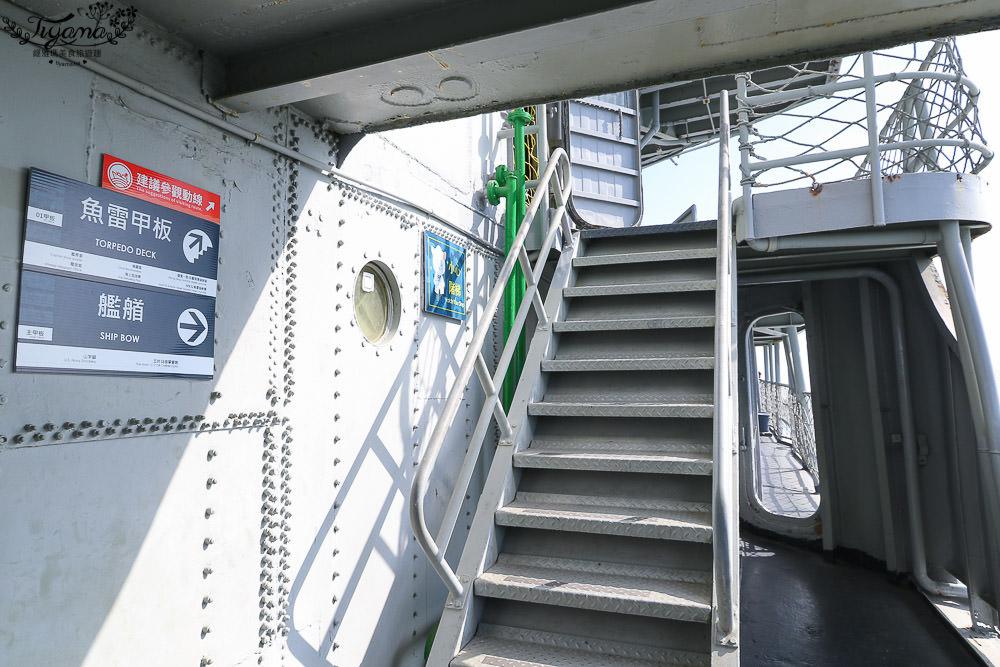 台南安平定情碼頭德陽艦園區》僞艦長&軍艦喝咖啡體驗,飛行甲板好好拍 @緹雅瑪 美食旅遊趣