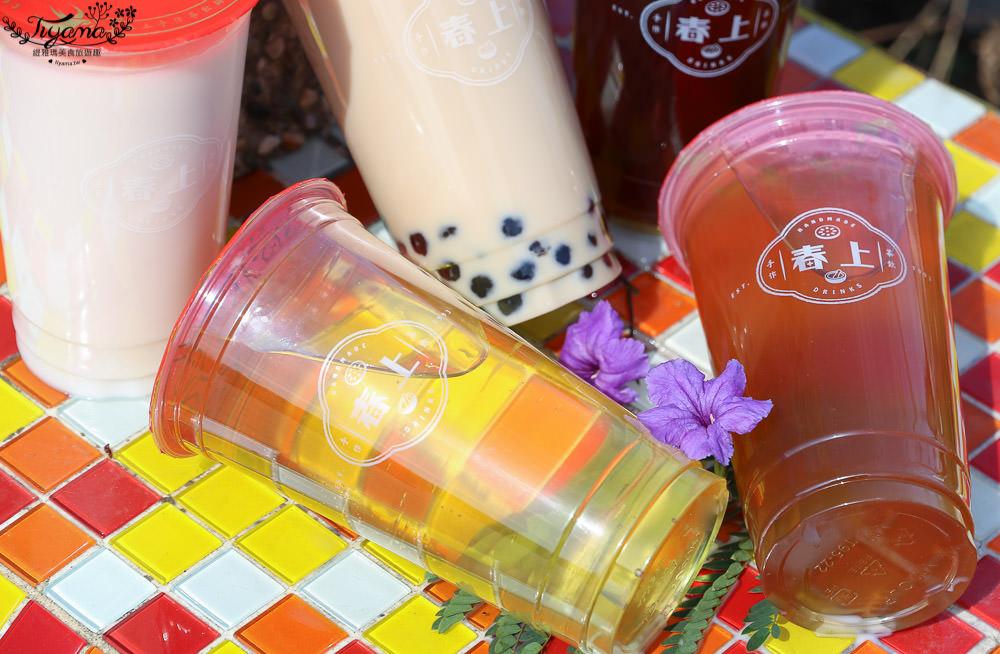 雲林斗六文青茶飲~春上手作茶飲鋪,養生傳統茶飲+頂級高山茗茶 @緹雅瑪 美食旅遊趣