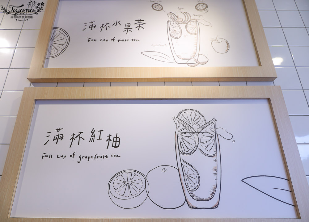 嘉義茶飲|白巷子-民雄東榮店:清新網美飲料店,質感純白拼磚~超好拍! @緹雅瑪 美食旅遊趣