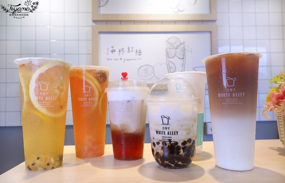嘉義茶飲 白巷子-民雄東榮店:清新網美飲料店,質感純白拼磚~超好拍! @緹雅瑪 美食旅遊趣