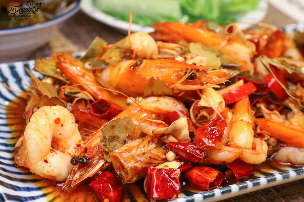 台南定食鍋物|愛搭膳-釜鍋米料理:日式台灣味創意炊飯料理,全天營業下午不打烊! @緹雅瑪 美食旅遊趣