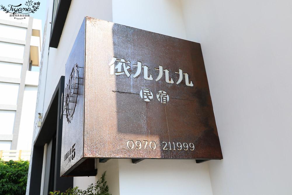 花蓮民宿~1999B&B民宿 依九九九民宿 1999bnb,質感英倫風格民宿! @緹雅瑪 美食旅遊趣