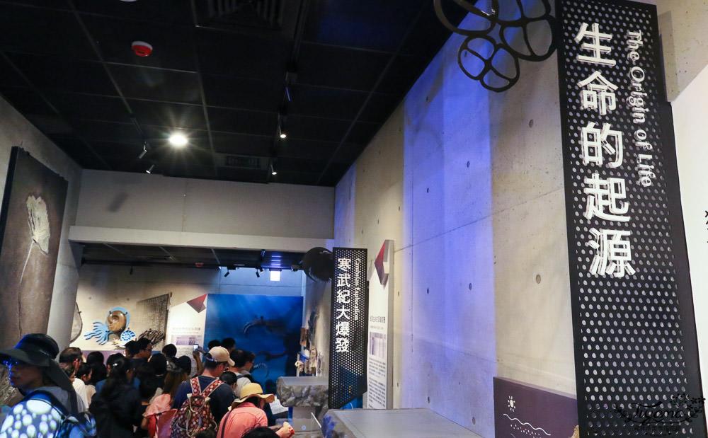 台南景點|臺南左鎮化石園區攻略:如何逛全台第一座化石主題園區最快速! @緹雅瑪 美食旅遊趣