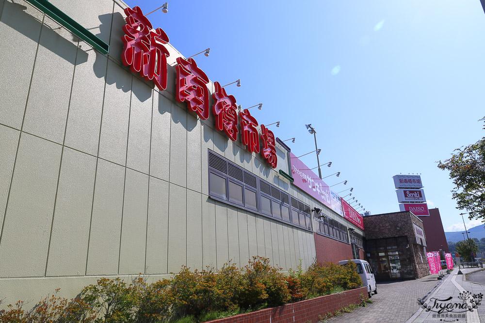 小樽市場|新南樽市場、おたる佐藤食堂:小樽在地人市場,吃完日式早午餐再逛百元商店 @緹雅瑪 美食旅遊趣