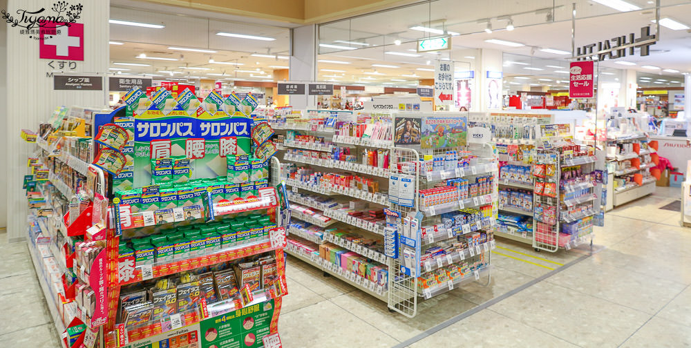 北海道迴轉壽司~廻転ずし とっぴー 千歲店:AEON mall內的連鎖壽司店 @緹雅瑪 美食旅遊趣