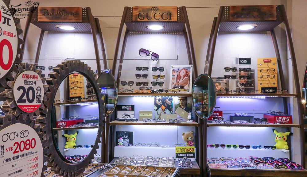 台南配鏡|台南仁愛眼鏡:整付只要$1580,第2付免費,全台直營一家配鏡,全省服務 @緹雅瑪 美食旅遊趣