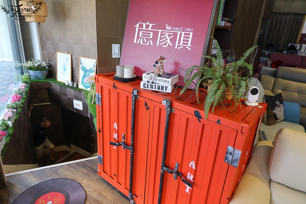 台北批發家具~億家俱萬華店,找出你對家的想法!時麾小巧多功能居家美學 @緹雅瑪 美食旅遊趣