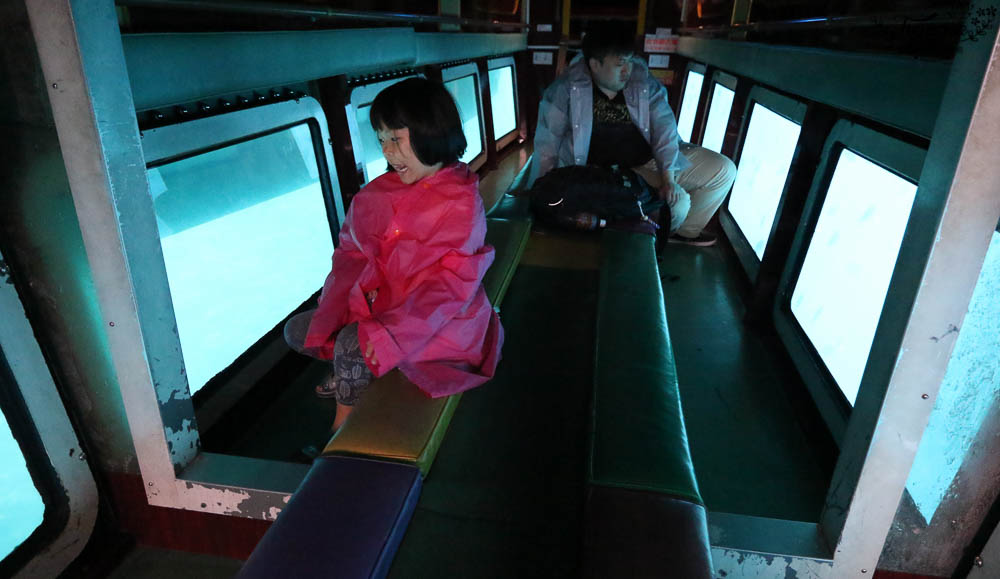 沖繩玻璃船|沖繩ORCA水底觀光船:不用下水也能盡享海底美景 @緹雅瑪 美食旅遊趣