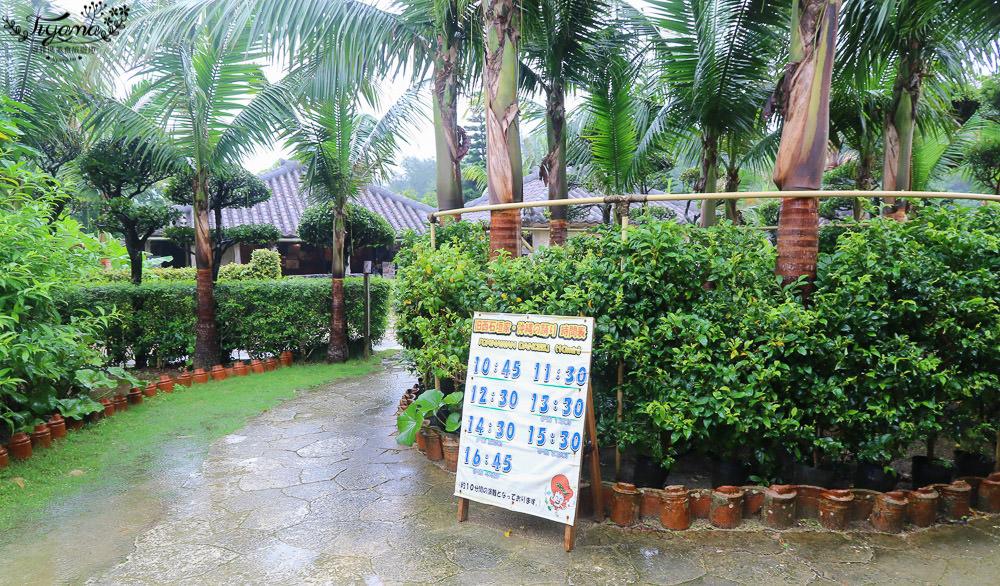 沖繩景點.琉球村~沖繩必遊的民族文化體驗村 @緹雅瑪 美食旅遊趣