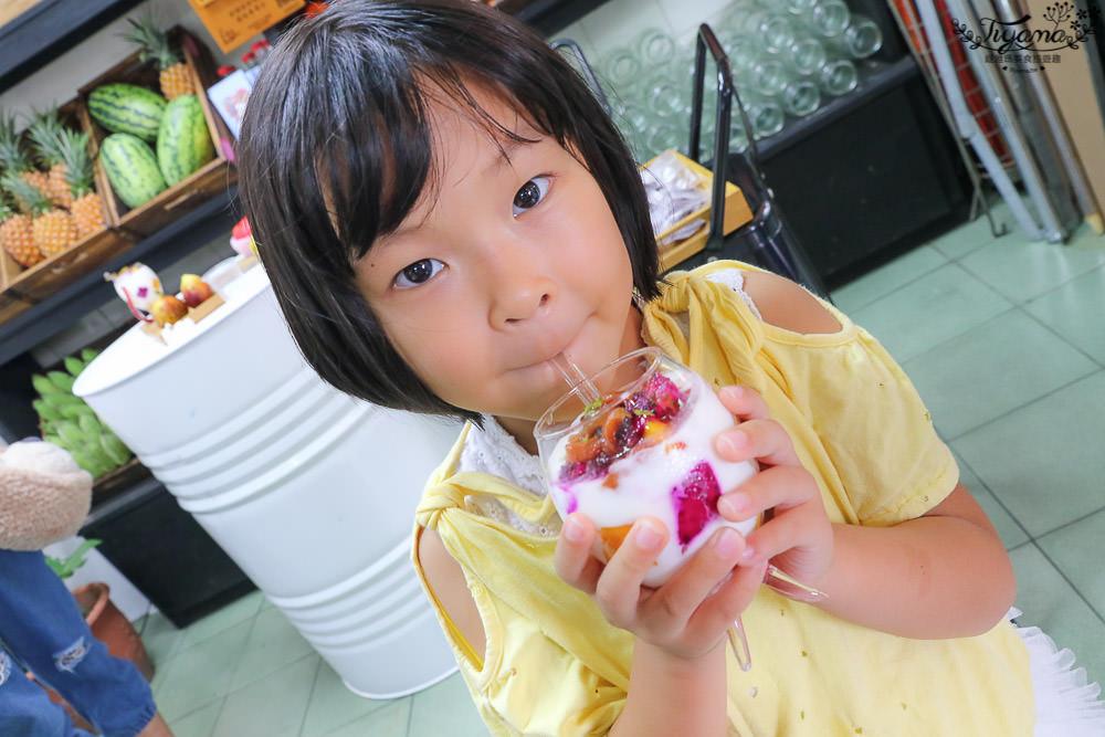 嘉義手作鮮果優格,渼橘客新鮮果優格專賣店,健康好喝~現打果汁.優格飲 @緹雅瑪 美食旅遊趣