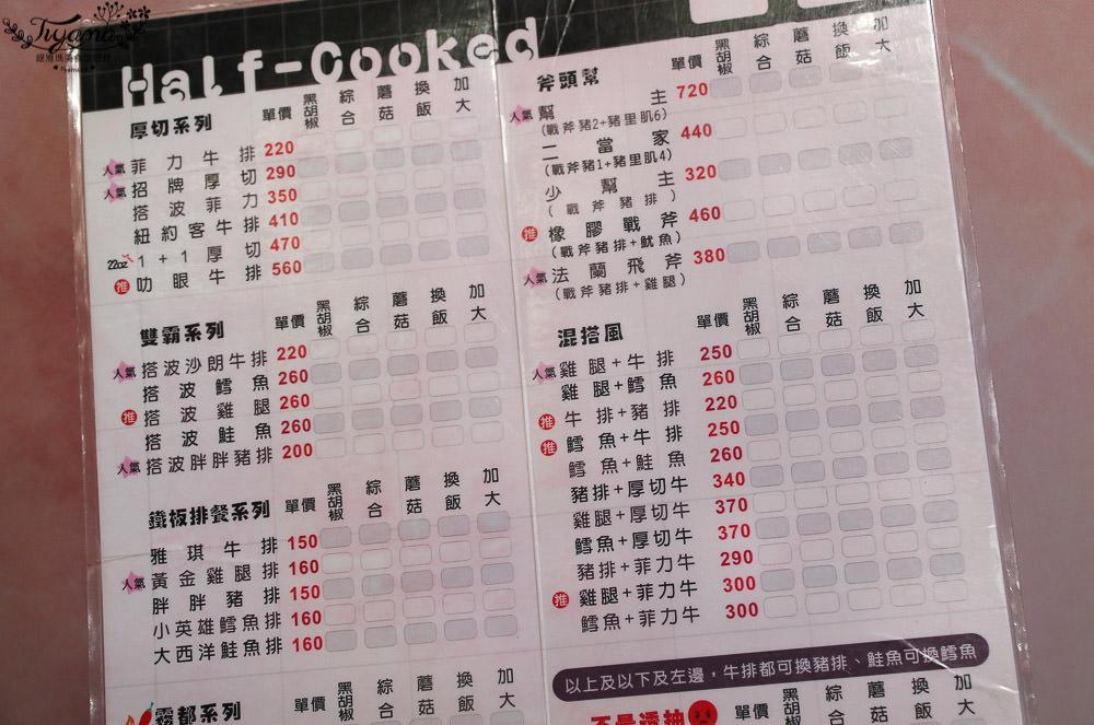 午食5分鐵板牛排,傳說中的麻豆粉紅屋,台南牛排網美餐廳 @緹雅瑪 美食旅遊趣