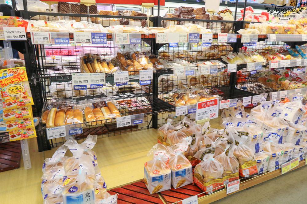 沖繩超市Sakaemachi Ryubo|栄町りうぼう,24小時營業,近安里駅 @緹雅瑪 美食旅遊趣