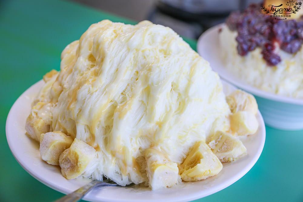 爆香榴槤雪花冰vs榴槤冰棒~奇淋冰品,榴槤控必吃的宜蘭雪花冰 @緹雅瑪 美食旅遊趣