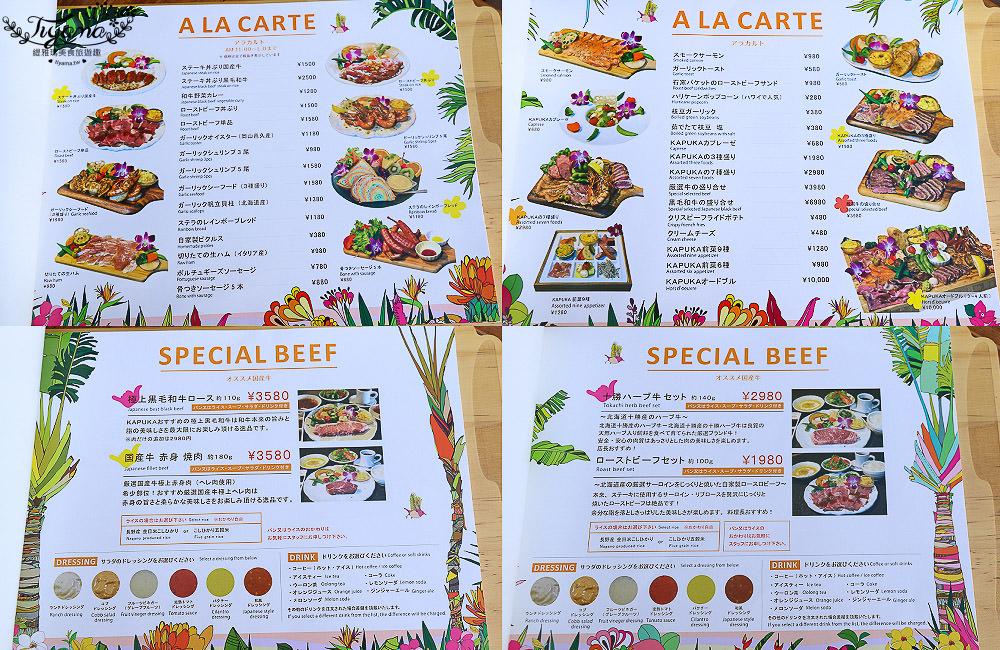 沖繩海景網美餐廳|WaGyu-Cafe KAPUKA:美國村早午餐、彩虹吐司、鞦韆座椅 @緹雅瑪 美食旅遊趣