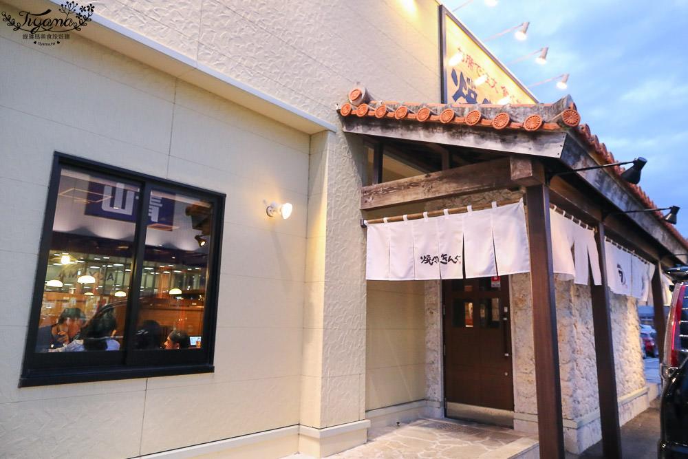 沖繩燒肉王|美國村燒肉,沖繩燒肉吃到飽,焼肉きんぐ 北谷店(含中文菜單) @緹雅瑪 美食旅遊趣