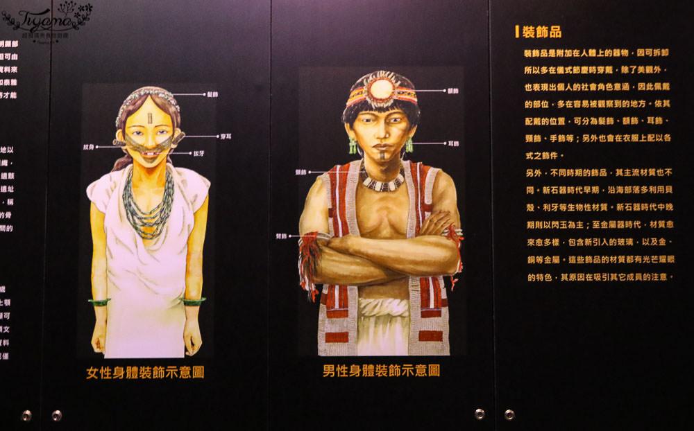 台南科學館&台南博物館,樹谷生活科學館,台南親子景點~恐龍考古、科學生活、可愛動物農場 @緹雅瑪 美食旅遊趣