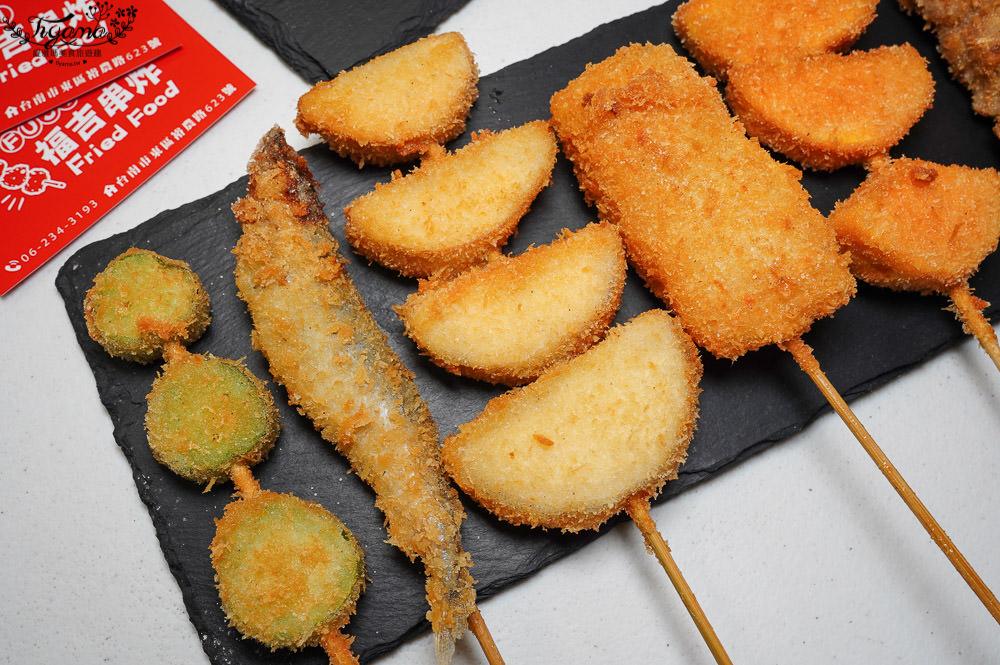 台南宵夜 福吉串炸:大阪必吃平民美食,大阪串炸~台南就可輕鬆大快朵頤! @緹雅瑪 美食旅遊趣