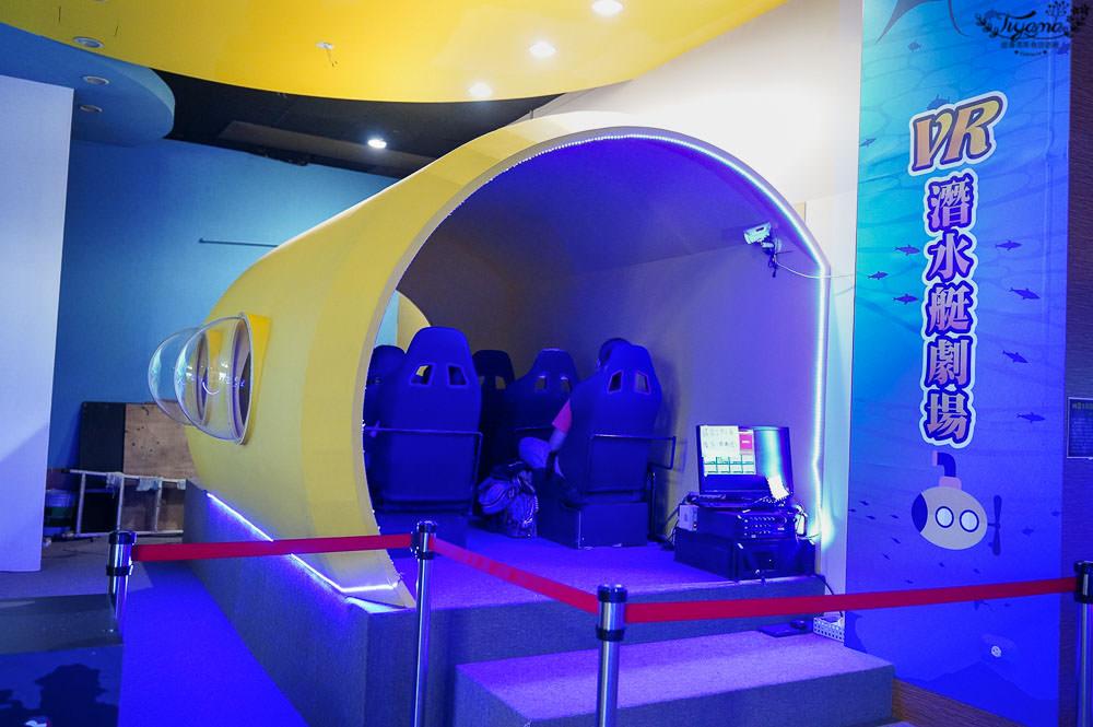 屏東海生館|虛擬海世界VR體驗館,帶你探索美妙的海底世界! @緹雅瑪 美食旅遊趣