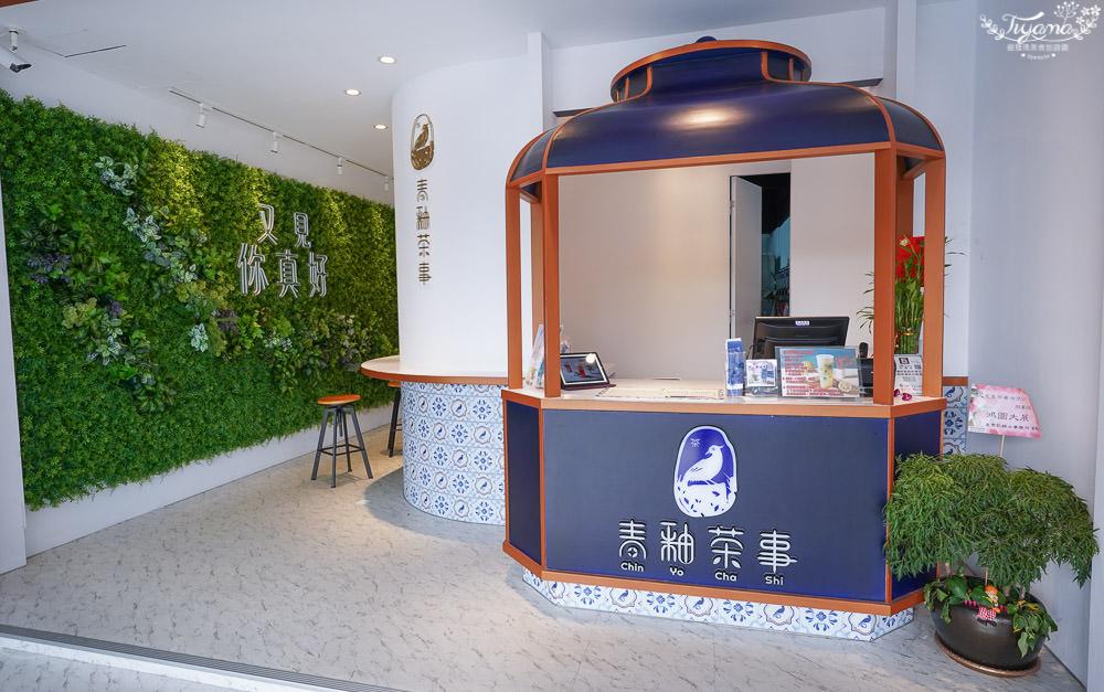 風靡一中商圈~雲海漸層系網美茶飲,青釉茶事:好喝好拍 超人氣!! @緹雅瑪 美食旅遊趣