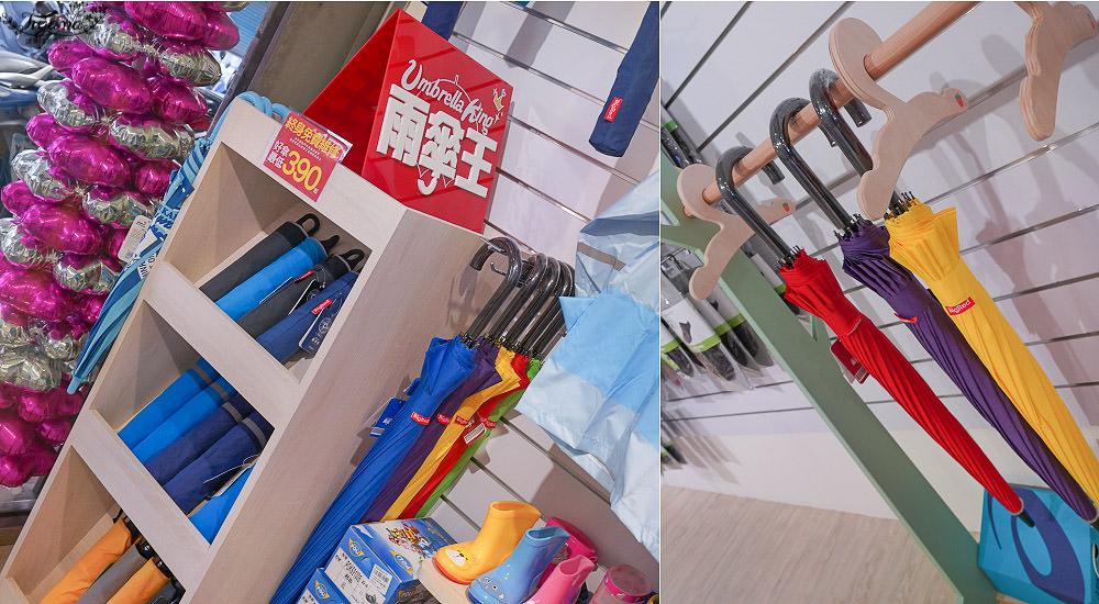 台北最強童鞋 布布童鞋 新北蘆洲店,兒童機能運動鞋、學步鞋,各式鞋款一次購足,爸媽的救星! @緹雅瑪 美食旅遊趣