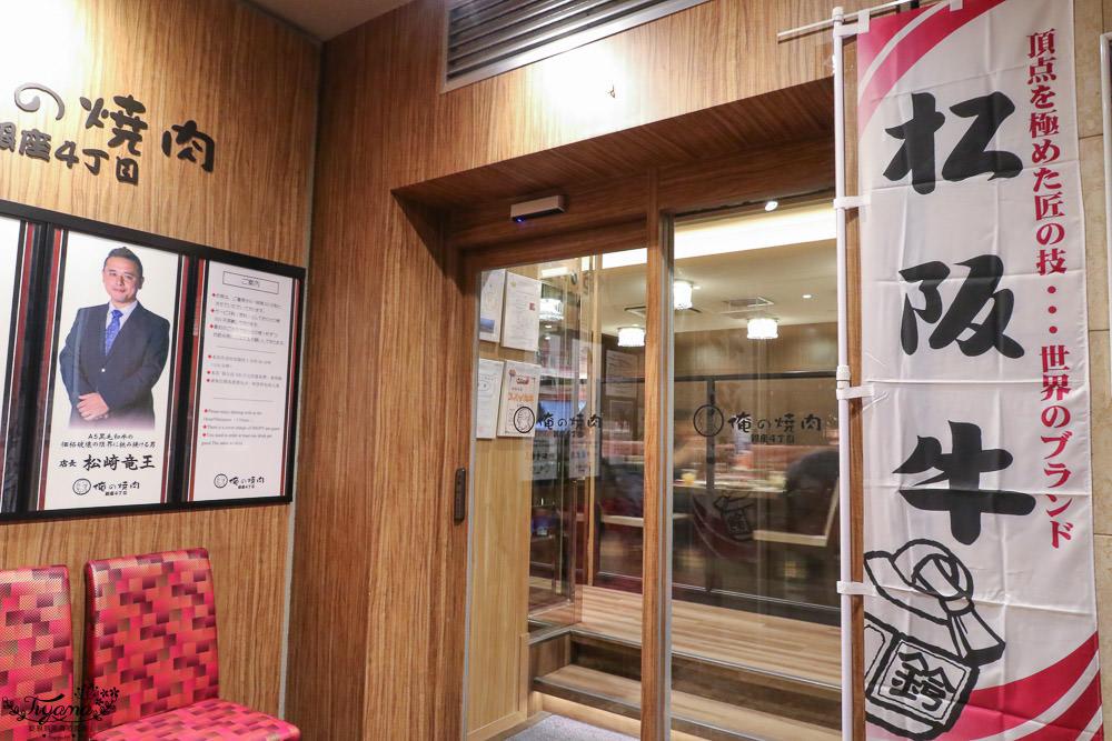 東京燒肉.我的燒肉|俺の焼肉 銀座四丁目,A5黑毛和牛「豪華大船全牛拼盤」 @緹雅瑪 美食旅遊趣