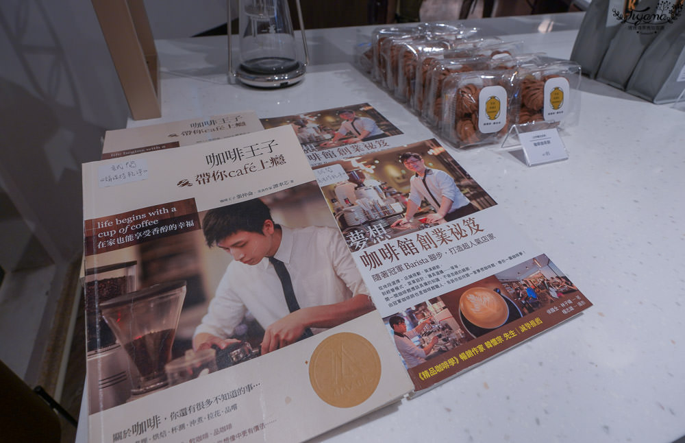 林志玲結婚預定場地,台南美術館一館~溫故知新咖啡館,新舊交融文藝咖啡 @緹雅瑪 美食旅遊趣