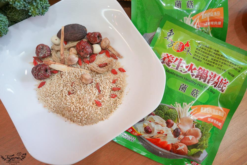 自己的鍋自己煮,東方韻味火鍋湯底 8款異國風味湯底,任你選~隨時想吃就煮!! @緹雅瑪 美食旅遊趣