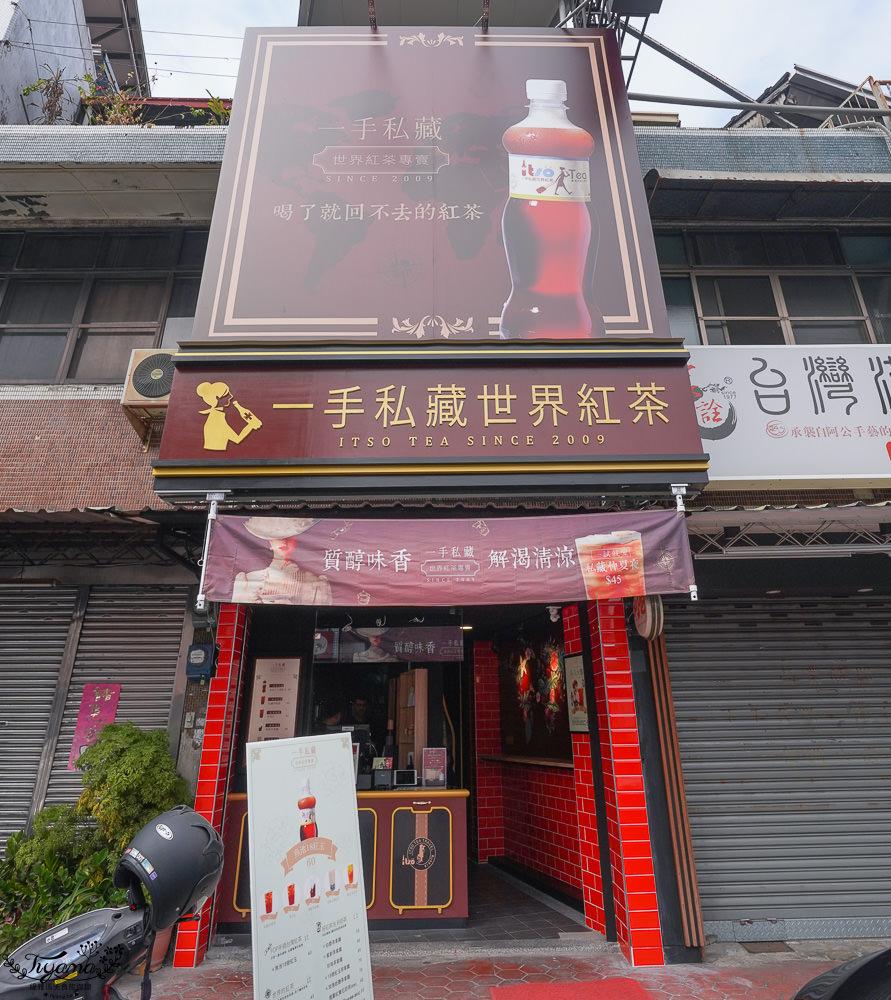 嘉義茶飲,喝了就回不去的紅茶!!一手私藏世界紅茶 嘉義民族店 @緹雅瑪 美食旅遊趣