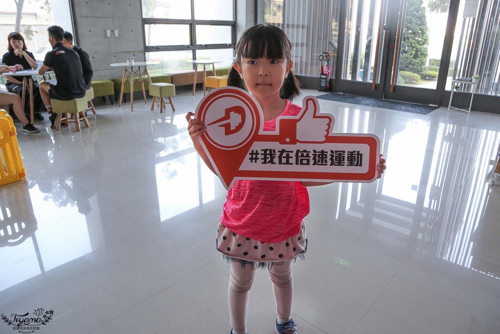 台南倍速運動 北區一館,台南私人教練推薦,免費90分鐘體驗課程!! @緹雅瑪 美食旅遊趣
