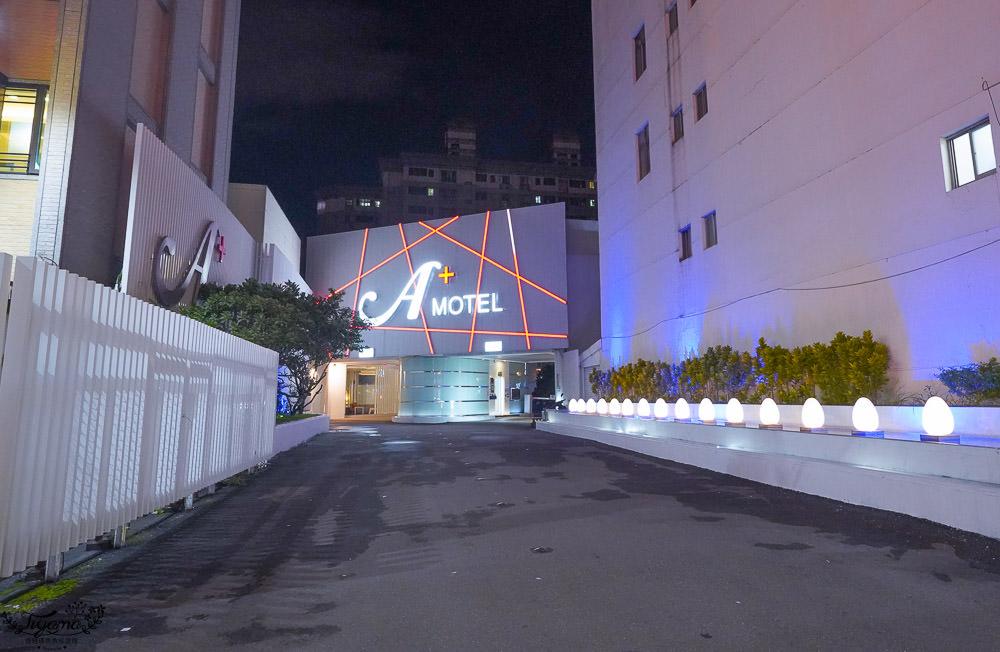 桃園住宿推薦,A+ Motel:溫馨親子精品商旅,來去桃園住一晚! @緹雅瑪 美食旅遊趣