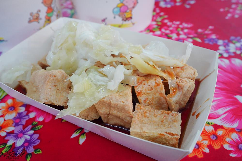 屏東小吃,屏東福安宮市集,屏東旅遊拜拜吃美味買美食土產的好地方! @緹雅瑪 美食旅遊趣